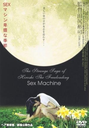 The Strange Saga of Hiroshi the Freeloading Sex Machine
