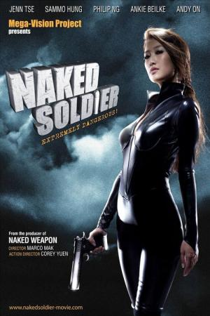 Movie about naked girls in ww11 Best Movies Like Naked Soldier Bestsimilar