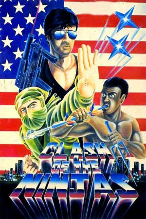 Clash of the Ninjas (1986)
