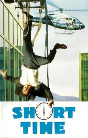 Short Time