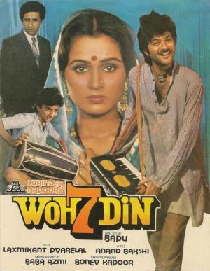 Best Movies Like Hum Aapke Dil Mein Rehte Hain | BestSimilar