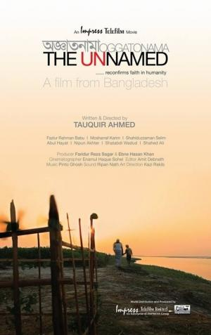 The Unnamed (2016)