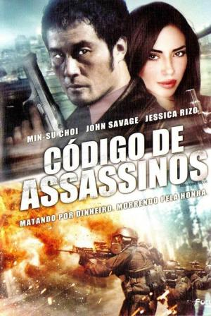Assassins' Code (2011)