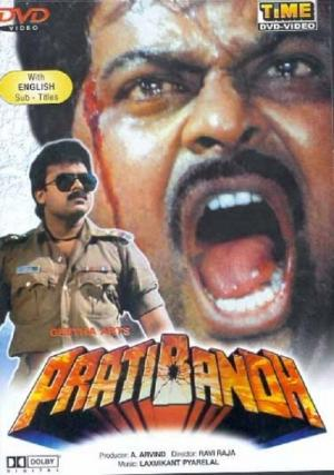Best Movies Like Indra The Tiger Bestsimilar Kuppam, chittoor district, andhra pradesh, india see more ». best movies like indra the tiger