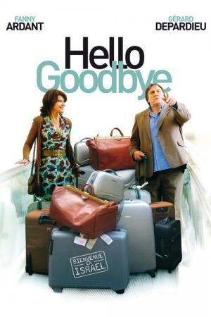 Hello, Goodbye