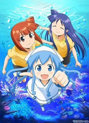 Invader! Squid Girl (2010)