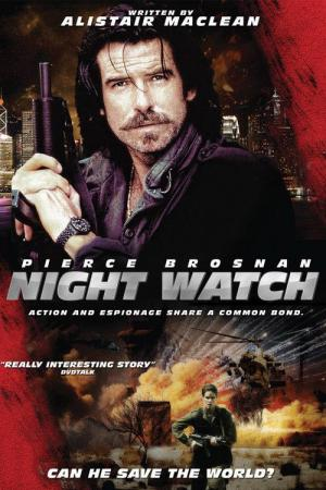 Detonator II: Night Watch