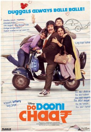 Do Dooni Chaar (2010)
