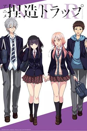 Best Movies and TV shows Like NTR: Netsuzou Trap | BestSimilar