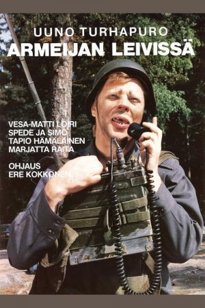 Numbskull Emptybrook in the Army (1984)