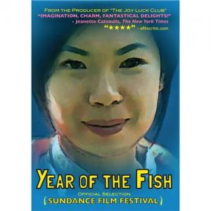 Year of the Fish (2007)