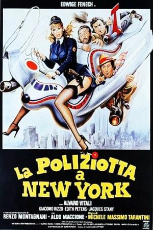 A Policewoman in New York (1981)