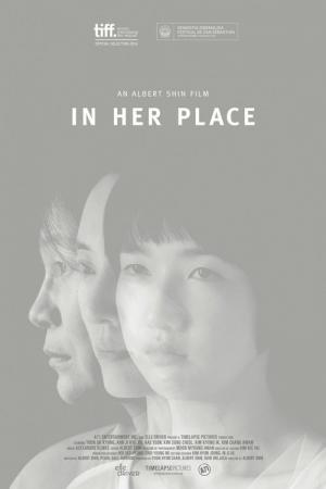 In Her Place (2014)