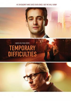 Temporary Difficulties (2018)
