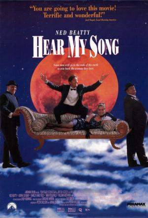 Hear My Song (1991)