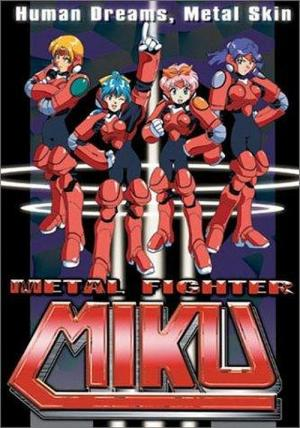 Metal Fighter Miku