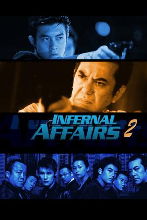 Infernal Affairs 2