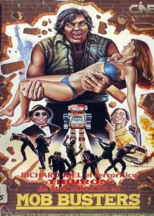 Mob Busters (1985)
