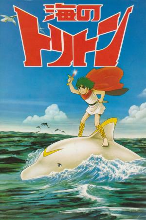 Triton of the Sea (1979)