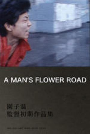 A Man's Flower Road (1987)