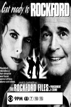 The Rockford Files: Punishment and Crime