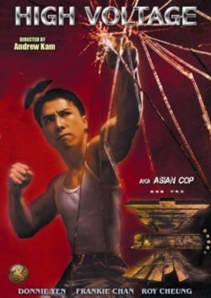 Asian Cop: High Voltage