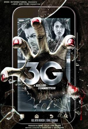 3G - A Killer Connection (2013)