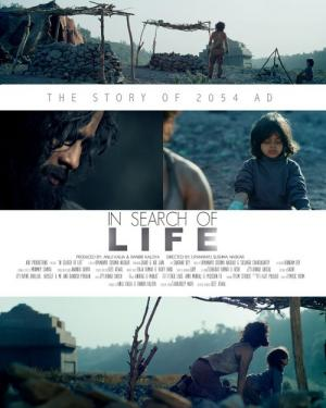 In Search of Life (2016)