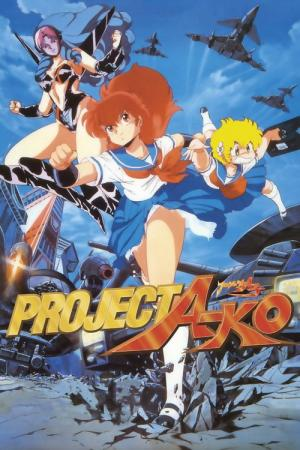 Project A-Ko