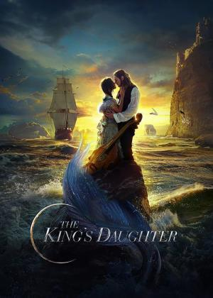 The King's Daughter (2020)