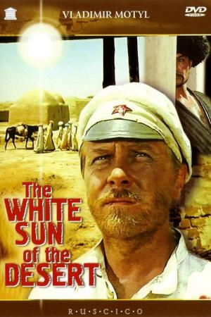 White Sun of the Desert (1970)