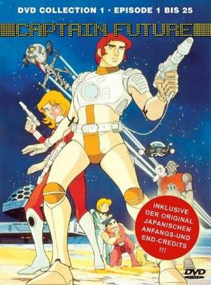 Captain Future (1978)