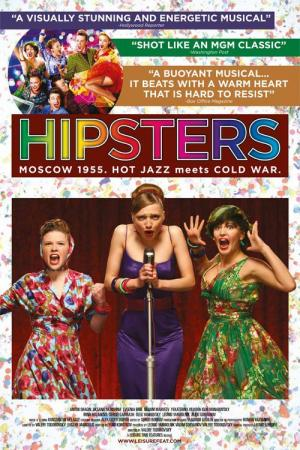 Hipsters (2008)