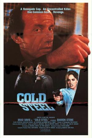 Cold Steel (1987)