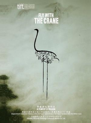 Fly with the Crane