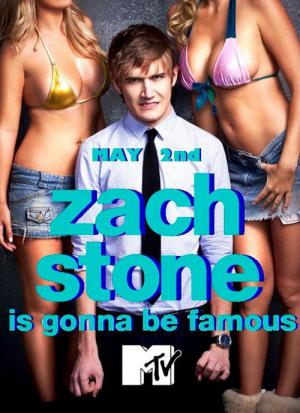 Zach Stone Is Gonna Be Famous (2013)