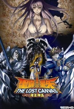 Best Movies and TV shows Like Saint Seiya The Lost Canvas