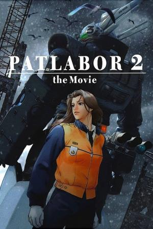 Patlabor 2: The Movie (1993)