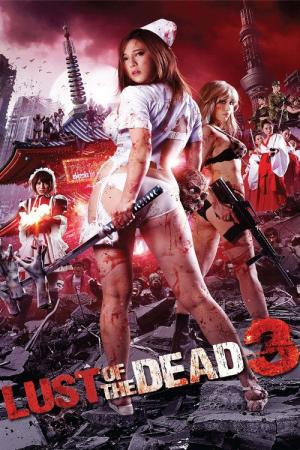 Rape Zombie: Lust of the Dead 3