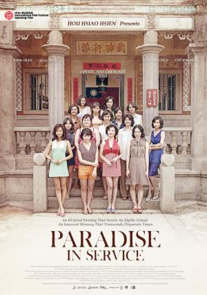 Paradise in Service (2014)