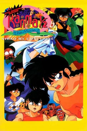 Ranma ½: The Movie 2, Battle at Togenkyo! Get Back the Brides! (1992)