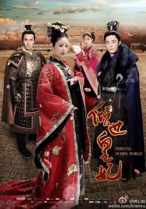 The Glamorous Imperial Concubine (2011)