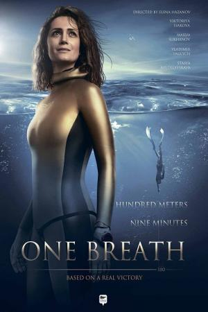 One Breath (2020)