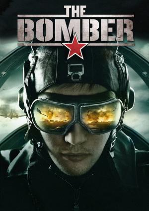 Ballad about the Bomber (2011)