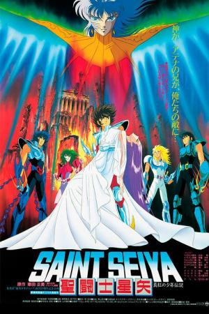 Best Movies Like Saint Seiya: Legend of Crimson Youth