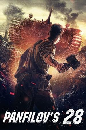 Panfilov's Twenty Eight (2016)
