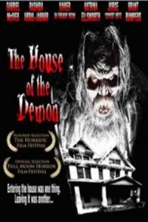 The House Of The Demon (2007)
