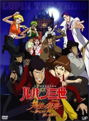 Best Movies Like Lupin Iii Angel Tactics Bestsimilar