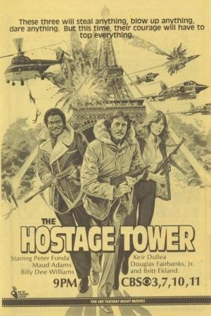 The Hostage Tower (1980)