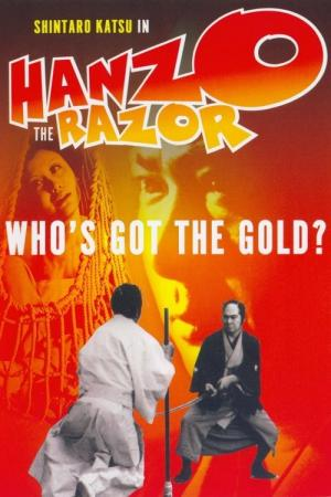 Hanzo the Razor: Who's Got the Gold? (1974)